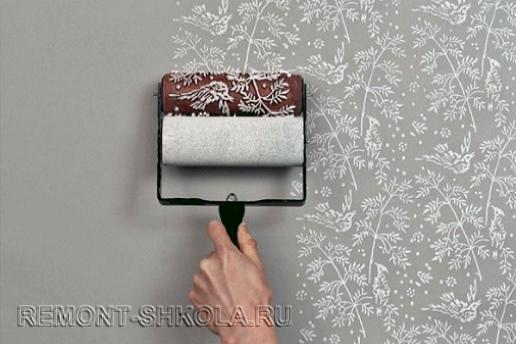 Как покрасить стены в квартире своими руками фактурной краской