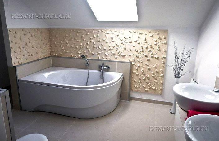 панели 3 д для ванной