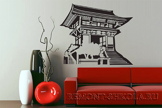 Наклейка Дом японца