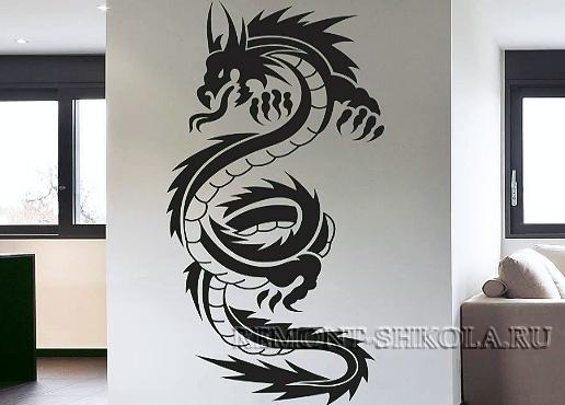 Наклейка чёрный дракон