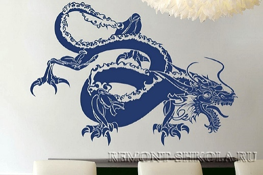Наклейка Синий дракон