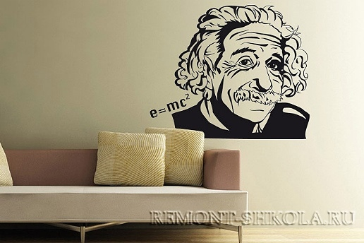 Наклейка Эйнштейн