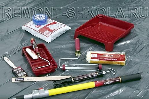 Инструмент и инвентарь для покраски стен