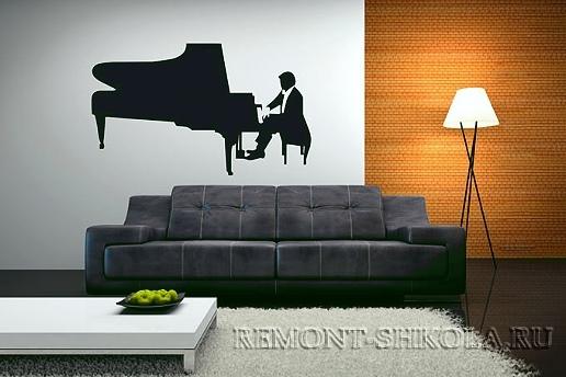 Наклейка Пианист