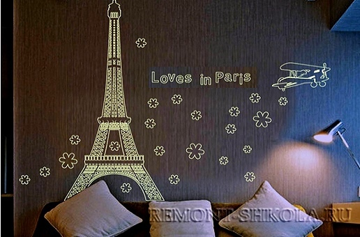 Люминесцентная наклейка Эйфелева башня