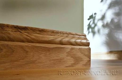 Деревянный плинтус для пола