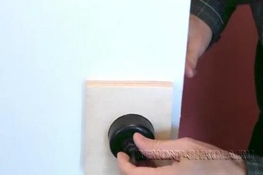 Заготовка для рассверливания отверстия для замка