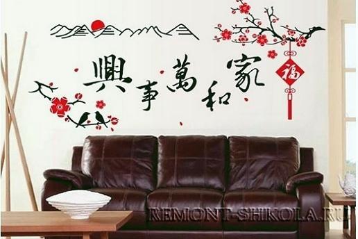 Наклейка ветка сакуры и иероглифы