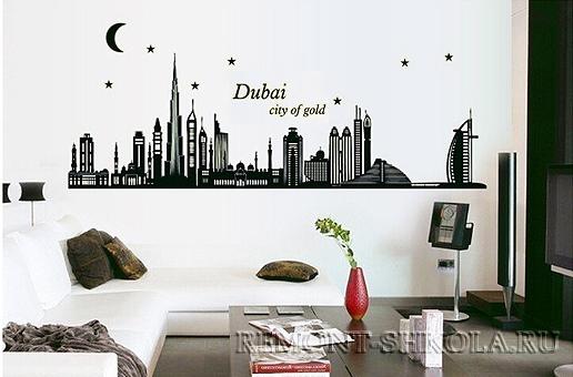 Наклейка Дубаи