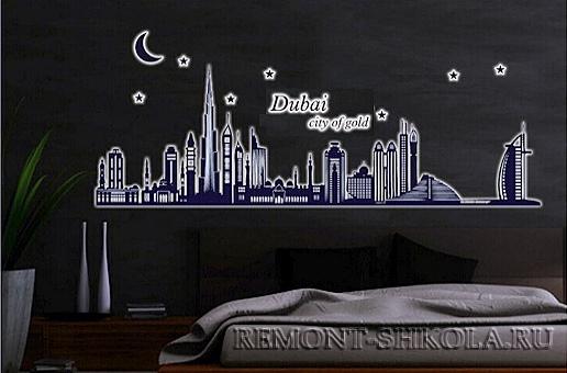 Люминесцентная наклейка Дубаи