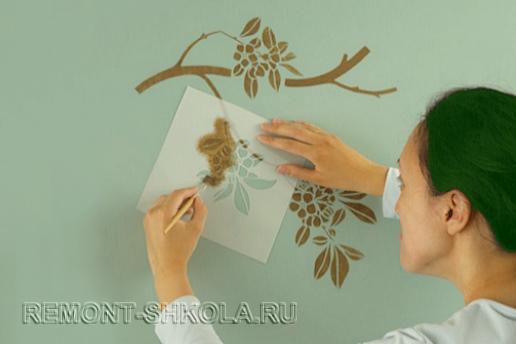Трафарет веточки дерева с листьями