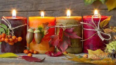 Фото Осенние ароматы для нашего дома