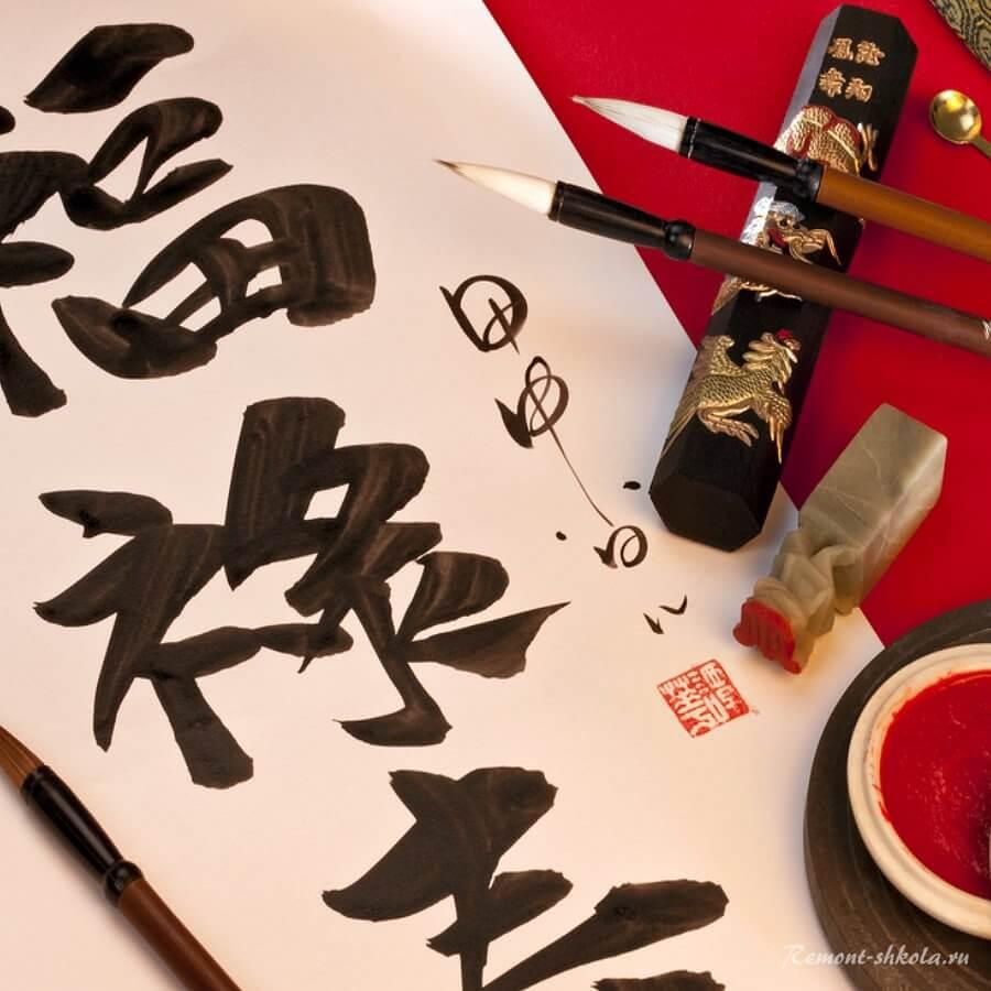 Каллиграфия в Японии
