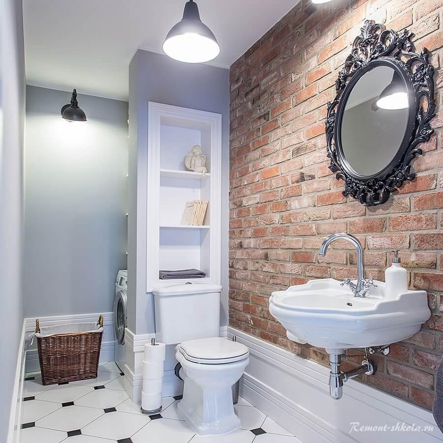 Небольшая стильная ванная