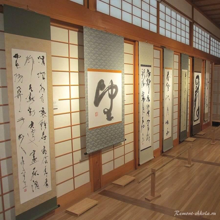 Традиционная японская каллиграфия