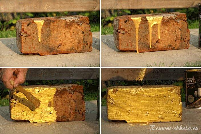 Покраска кирпича золотой краской